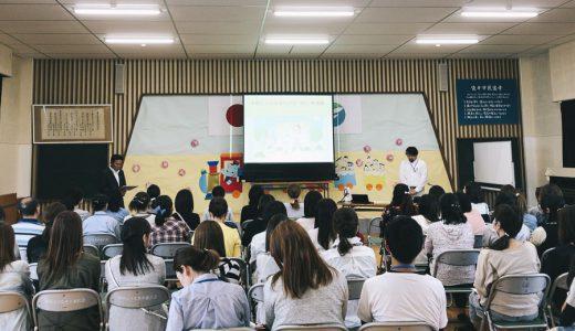 子供たちの未来を守る勉強会@浅羽西幼稚園