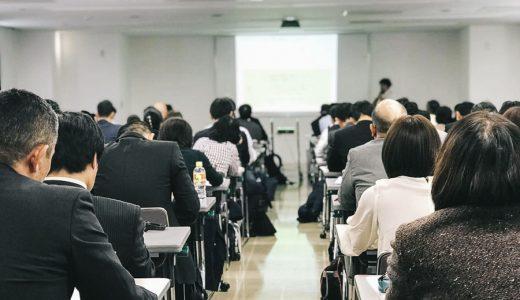 子どもたちも、先生も守る勉強会@東京都足立区教育委員会