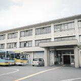 滋賀県立養護学校