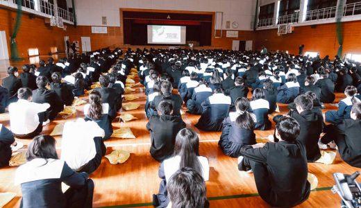 想定外を生き抜く知恵@徳島県小松島高校