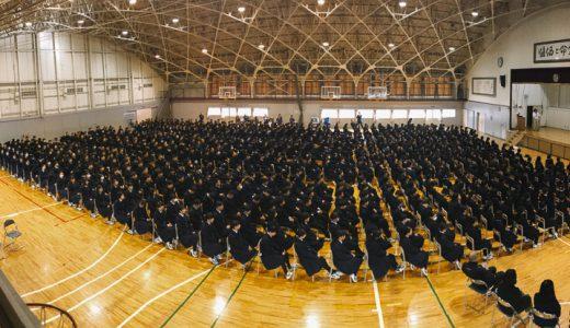 想定外の災害を生き抜く知恵@青森県立弘前実業高校