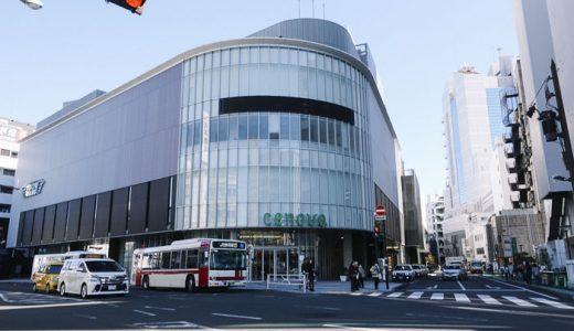 必ず来る大地震とその時の企業責任@セノバ静岡市