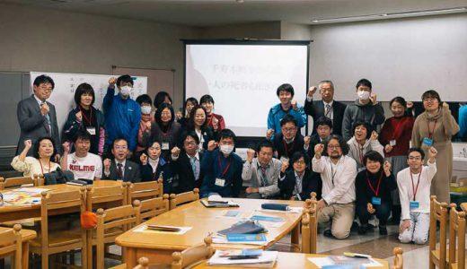 子どもたちも先生も守る勉強会@足立区千寿本町小学校